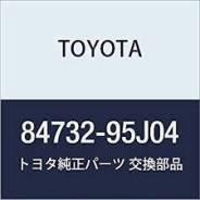 ПереключательToyota 84732-95j05 v
