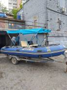 Searay Searayder. длина 4,30м., двигатель подвесной, 40,00л.с., бензин