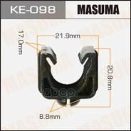 Клипса Автомобильная (Автокрепеж) Masuma 098-Ke [Уп.50] Masuma арт. KE-098