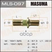 "Шпилька Для Грузовика ""Masuma"" Mls-097 Oem_8-98000-404-0 Isuzu Masuma арт. MLS-097"