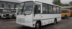 ПАЗ Вектор. Автобус ПАЗ 320402-05 Вектор 7.5, 17 сидячих мест, новый, 17 мест