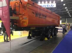 Wielton NW 3 (26 HP самосвальный полукруглый 26 м3)