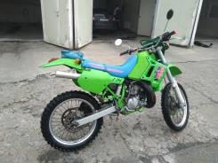 Kawasaki, 1992
