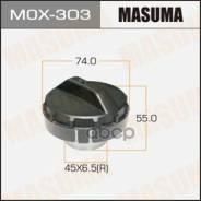 Крышка Бензобака! Honda 95 Masuma арт. MOX-303 Mox-303_