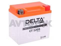 Аккумулятор Delta CT1205 емк.5А/ч; п. т.80А (YT5L-BS, YTZ7S, YTX5L-BS)