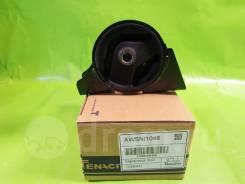 Подушка двигателя задняя TENACITY NISSAN ALMERA / BLUEBIRD SYLPHY / PULSAR / SUNNY / WINGROAD 99-06