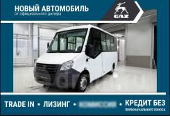 ГАЗель Next A64R42, 2020