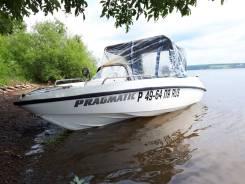 Лодка Рiknik 440, Мотор Tohatsu 50 л. с., Прицеп