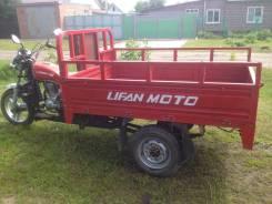 Lifan LF200ZH-3, 2013