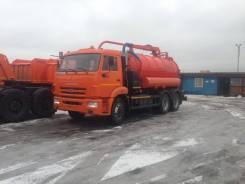 Коммаш КО-530-01
