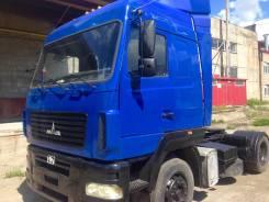 МАЗ 544018. Продаю -1220-031 (двигатель Мерседес, 1 000куб. см.