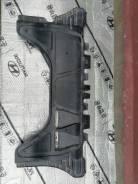 Защита под бампер передний Skoda Octavia A7 (5Q0825235A)