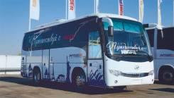 Higer KLQ 6826 Q (Евро 5), 29 мест туристический автобус