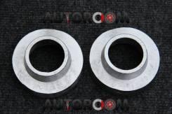 Алюминиевые проставки под пружину 25мм (Комплект зад)