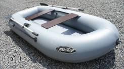 Лодка ПВХ Reef - 260