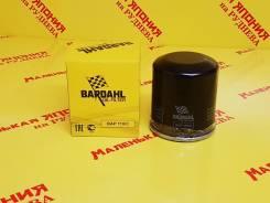 Фильтр масляный Bardahl C-110 на Баляева