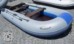 Лодка надувная ПВХ REEF 290 L (серо-синий)
