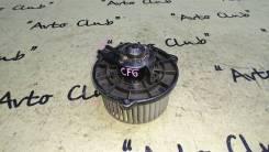 Мотор печки HONDA ACCORD WAGON