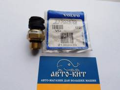 Датчик давления масла 21302639 OEM-Volvo D13A