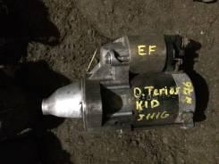 Стартер. Daihatsu Terios Kid Двигатели: EFDEM, EFDET