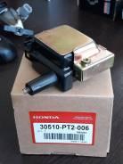 Катушка зажигания Honda 30510-PT2-006
