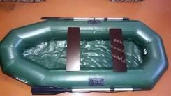 "! Продаю! Надувную лодку, 2-х местную ""Бахта"""