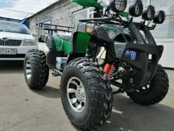 Grizzly 250, 2020