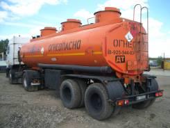 Нефаз 96742. , полуприцеп- цистерна для перевозки ГСМ, 2011, 19 400кг.