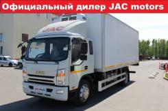 JAC. Новый Рефрижератор на 40 куб. м. с гарантией 3 года от дилера, 3 700куб. см., 7 690кг., 4x2