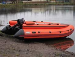 Лодка REEF 390FНД