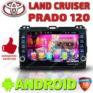 Автомагнитола Toyota Land Cruiser Prado 120. Android. Гарантия!