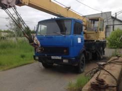 МАЗ. Автокран Маз 14 тон