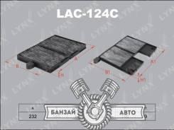 Фильтр салона (2шт) LYNXauto LAC124C
