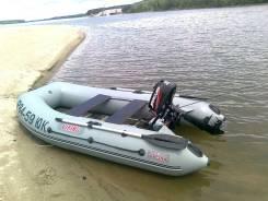 Продам лодку Посейдон.