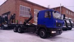 МАЗ 525. Мультилифт Gartek GP22 L59 на. МАЗ-6312С9-525-012 Поиск