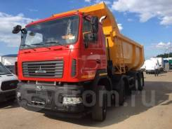 МАЗ. 6516С9-580-000 купить в лизинг