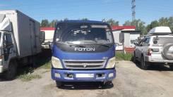 Foton BJ1121VHPFG-D, 2007