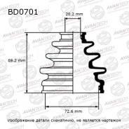 Пыльник привода Avantech арт. BD0701