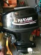Лодочный мотор Раrsun 40 аналог Ямаха Эндуро