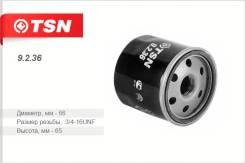 Фильтр масляный TSN 9236