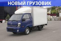 Kia Bongo III. Новый KIA Bongo III изотермический фургон, 2 500куб. см., 1 000кг., 4x2