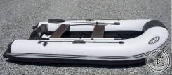Надувная лодка REEF 290 P