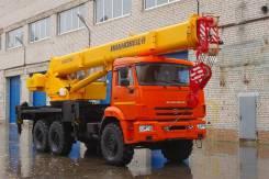 Ивановец КС-45717К-3. Автокран , 19,00м.