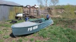 Продам моточную лодку