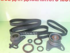 Комплект грм 4D56 до 92го года