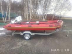 Моторная лодка 4,9 длина