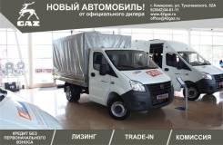 ГАЗ ГАЗель Next. ГАЗ-NEXT(А21R23 Бортовой автомобиль), 2 700куб. см., 1 500кг., 4x2
