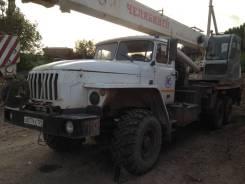 Челябинец КС-45721-25. Продаётся автокран КС 45721 Челябинец 25 тонн., 10 850куб. см., 15,00м.