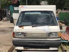 Продается грузовик рефрижератор Toyota Town Ace
