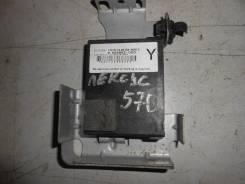 Иммобилайзер [8978460010] для Lexus LX III 570, Toyota Land Cruiser 200